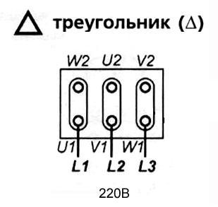 Схема треугольник - схема подключения асинхронного трехфазного электродвигателя