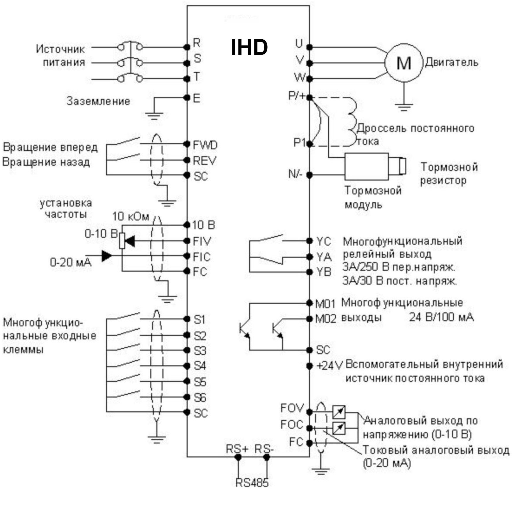 Частотный преобразователь для электродвигателя с 220 на 380 схема